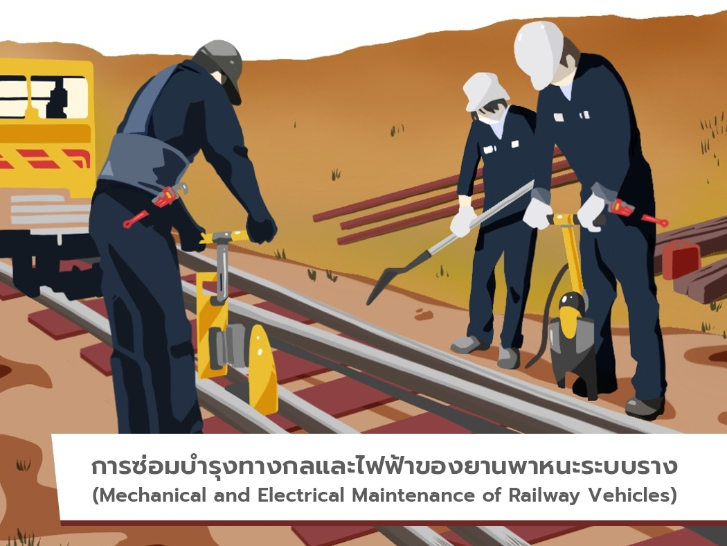 Mechanical and Electrical Maintenance of Railway Vehicles